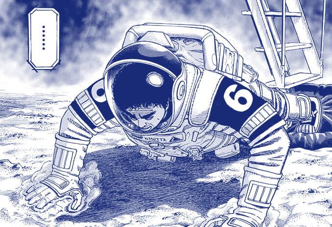 2029 南波六太月面着陸月面での最初の一歩は手で。
