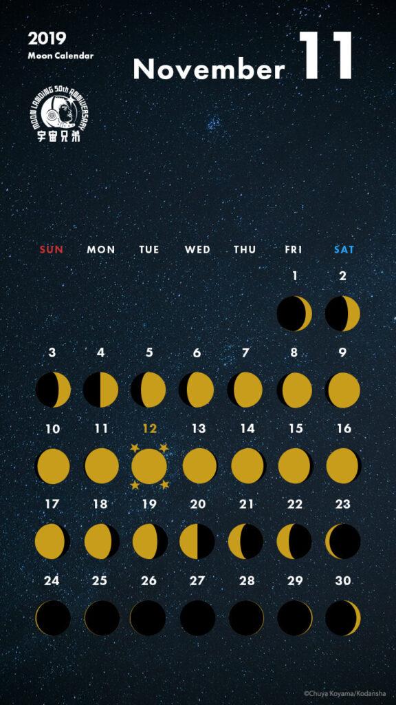【iPhone7、8向け】2019年11月の月齢カレンダー